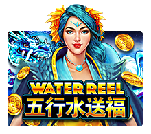 รีวิว Water Reel Slots superslot สล็อตออนไลน์จาก Slotxo